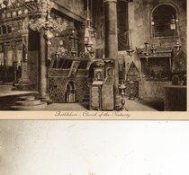 CISJORDANIE  BETHLEHEM  L EGLISE DE LA NATIVITE - Cartes Postales