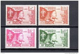 LAOS N° 55 à 58  NEUFS SANS CHARNIERE COTE 2.75€  MONARCHIE ET CONSTITUTION  VOIR DESCRIPTION - Laos