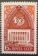 X3 Russia USSR MNH Stamp - 1974 The 100th Anniversary Of The Azerbaijan Drama Theatre - 1923-1991 USSR