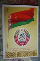 Belarus - Postcard The State Emblem And State Flag Of The Belorussian Soviet Socialist Republic - 1956 - Rare! - Belarus