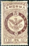COREA, IMPERO, KOREAN EMPIRE, 1903, FRANCOBOLLO NUOVO (MLH*) Scott 40 - Corea (...-1945)