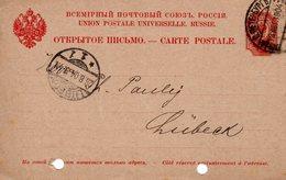 13 AUG 1904 Bk Van St Petersburg  Naar Lubeck (perforatiegaten - 1857-1916 Imperium