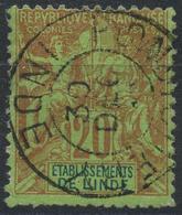 Inde (1892) N 7 (o) - India (1892-1954)