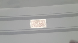 LOT 395668 TIMBRE DE MONACO NEUF** N°417 VALEUR 11 EUROS  DEPART A 1€ - Monaco