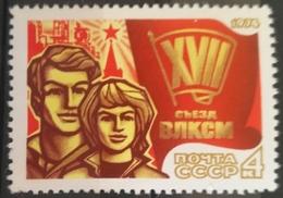 X3 Russia USSR MNH Stamp - 1974 The 17th Komsomol Congress - 1923-1991 USSR
