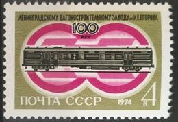 X3 Russia USSR MNH Stamp - 1974 The 100th Anniversary Of Yegorov Railway Wagon Works, Train - Ongebruikt