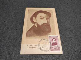 RARE ROMANIA MAXIMUM CARD B. ISCOVESCU  ART PAINTING 1954 CIRCULATED W/ VIGNETTE UNIVERSAL EXPOSITION 1958 TOP - Cartes-maximum (CM)