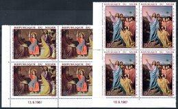 NIGER - YT PA N° 76-77 Blocs De 4 Coin Daté -  Neufs ** - MNH - Cote: 34,80 € - Niger (1960-...)