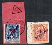 Chine Française Timbres-taxe YT N° 15A Et 19A Oblitérés Sur Fragments. B/TB. A Saisir! - China (1894-1922)