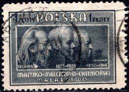 POLAND 1947 Polish Culture - Matejko, Malczewski And Chelmonski (painters) -1z - Grey FU - Ohne Zuordnung
