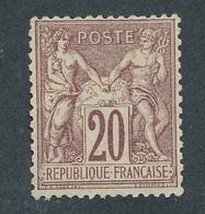 """BZ-177: FRANCE: Lot Avec """"SAGE N/B""""    N°67 NSG - 1876-1878 Sage (Type I)"""