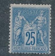 """BZ-180: FRANCE: Lot Avec """"SAGE N/U""""    N°78*GNO (- 1 Dent) - 1876-1898 Sage (Type II)"""