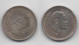 + EGYPTE + 25 PIASTRES 1970 NASER + - Egypt