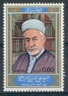 Année 1981-N°735 Neufs**MNH : Cheikh Bachir IBRAHIMI - Algeria (1962-...)