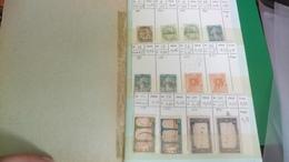 D421 RESTE CARNET A CHOIX ALGERIE A TRIER BELLE COTE DÉPART 3€ - Stamps