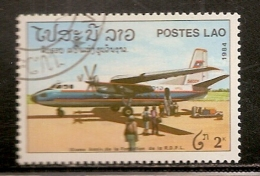 LAOS  OBLITERE - Laos