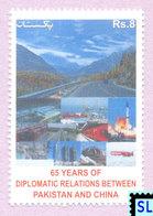 Pakistan Stamps 2016, Diplomatic Relations With China, MNH - Pakistan
