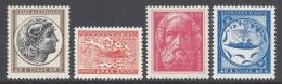GREECE 1955 ART ANTIQUE  Nº 614/617 KEYS - Unused Stamps