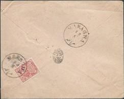 PERSIA PERSE PERSIEN PERSAN IRAN PERSIAN  1901 - 1320 Lunar COVER From MARAGHE TO TABRIZ (Tauris) - Iran