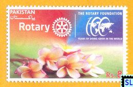 Pakistan Stamps 2016, Rotary International, Frangipani, Flowers, MNH - Pakistan