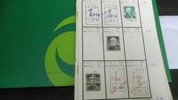 D438 LOT RESTE CARNET A CHOIX DIVERS A TRIER BELLE COTE DÉPART 3€ - Stamps