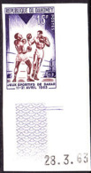 Dahomey (1963) Boxers. Imperforate. Friendship Games At Dakar. Scott No 176, Yvert No 196. - Benin - Dahomey (1960-...)
