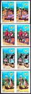 Dahomey (1969) Various Dances. Tourism Emblem. Set Of 4 Imperforate Pairs.  Scott Nos 264-6,C108.  Yvert Nos 284-6,PA116 - Benin - Dahomey (1960-...)