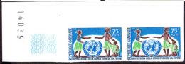Gabon (1967) Imperforate Pair. Commission Des Nations Unies Pour La Condition De La Femme. Yvert No 218, Scott No 220. - Gabon