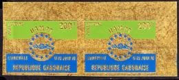 Gabon (1970) UAMPT Emblem. Imperforate Pair Of Gold Foil Stamps.  Scott No C95, Yvert No PA97. - Gabon