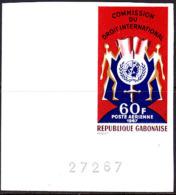 Gabon (1967) Human Rights. Imperforate.  Scott No C60, Yvert No PA62. - Gabon