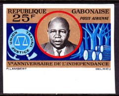 Gabon (1965) President Mba. Imperforate.  Scott No C37, Yvert No PA39. - Gabon
