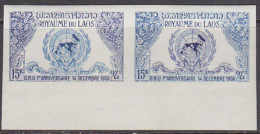 Laos (1956) Trial Color Proof Pair. Anniversary Of Admission To The UN. Scott No C22, Yvert No PA22. - Laos