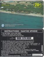 GREECE - Marathon/Shoinias Beach, Amimex Prepaid Card 20 Euro, Tirage %5000, 06/03, Used - Landscapes