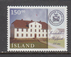 Iceland MNH Michel Nr 855 From 1996 / Catw 4.00 EUR - 1944-... Republique