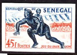 Senegal (1961) Lion Game. Imperforate.  Scott No 206, Yvert No 209. - Senegal (1960-...)