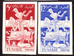 Tunisia (1955) Embroiderers.  Set Of 2 Imperforates.  Scott Nos 265-6, Yvert Nos 396-7. - Tunisie (1888-1955)