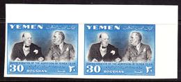 Yemen (1948) Churchill. Roosevelt. Imperforate Pair.  Admission To The UN.  Michel No 107. - Yemen