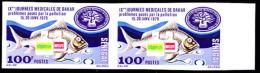 Senegal (1979) Bottles Of Mercury. Fish. Imperforate Pair.  Scott No 498, Yvert No 506. - Senegal (1960-...)