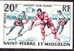 SPM (1959) Ice Hockey.  Imperforate.  Scott No 358, Yvert No 360. - Imperforates, Proofs & Errors