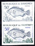 Dahomey (1965) Blackfish Tripletail. Trial Color Proof Pair.  Scott No 208, Yvert No 228. - Benin - Dahomey (1960-...)