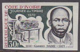 Ivory Coast (1970) Telegraph Operator. Imperforate.  Scott No 289. - Ivory Coast (1960-...)