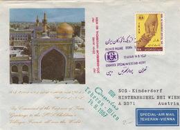 SOS Kinderdorf Iran (br3248) - Iran
