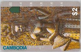 PHONE CARD  CAMBOGIA (E15.1.3 - Cambodia
