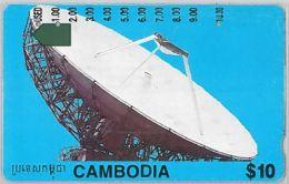 PHONE CARD  CAMBOGIA (E15.1.4 - Kambodscha