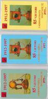 LOT 3 PHONE CARD-   ALBANIA (E16.2.1 - Albania
