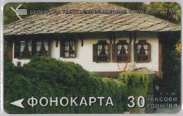PHONE CARD  BULGARIA (E16.6.7 - Bulgaria