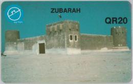 PHONE CARD  QATAR (E16.17.3 - Qatar