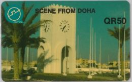 PHONE CARD  QATAR (E16.17.4 - Qatar