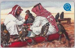 PHONE CARD  QATAR (E16.17.8 - Qatar