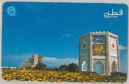 PHONE CARD  QATAR (E16.18.1 - Qatar